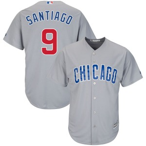 Youth Majestic Chicago Cubs Benito Santiago Gray Cool Base Road Jersey - Replica
