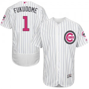 Men's Majestic Chicago Cubs Kosuke Fukudome White 2016 Mother's Day Fashion Flex Base Jersey - Authentic